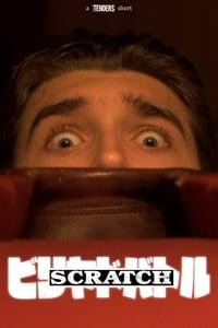 SCRATCH! (2020)