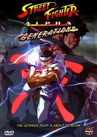 Street Fighter Alpha: Generations (2005)