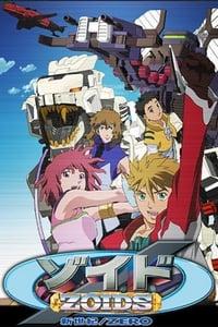 ゾイド新世紀/ゼロ (2001)