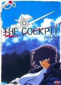 The Cockpit (1993)