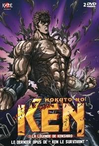 Hokuto No Ken : III - La légende de Kenshiro (2008)