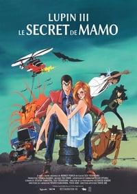 Lupin III : Le secret de Mamo (2019)