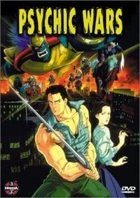 Soujuu Senshi Psychic Wars (1991)