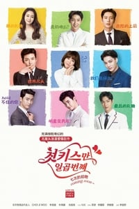 Seven First Kisses (2016)