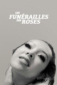 Les Funérailles des roses (2019)