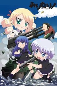 Military ! (2015)