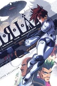 Iria - Zeiram the Animation (1994)
