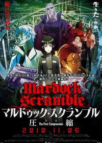Mardock Scramble : The First Compression (2010)