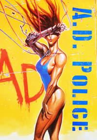 ADポリス (1990)