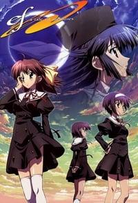 Ef: A Tale Of Memories (2007)