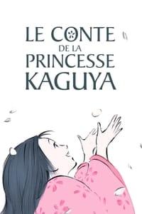 Le Conte de la princesse Kaguya (2013)
