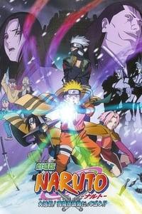 Naruto Film 1 : Naruto et la Princesse des neiges (2004)