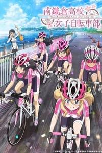 Minami Kamakura High School Girls Cycling Club (2017)
