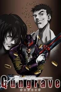 Gungrave (2003)