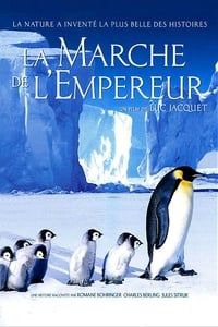 La Marche de l'Empereur (2005)