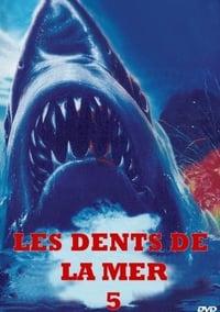 Les dents de la mer 5 (2012)