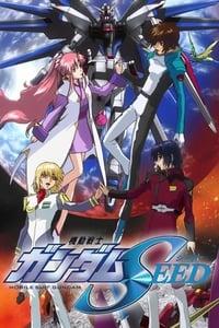 Mobile Suit Gundam SEED (2002)