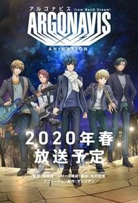アルゴナビス from BanG Dream! (2020)