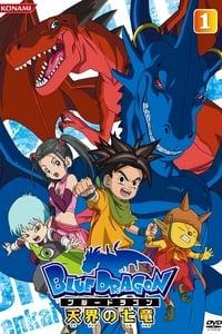 Blue Dragon (2007)