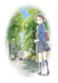 GENJI FANTASY ネコが光源氏に恋をした (2019)