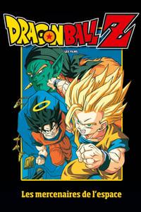 Dragon Ball Z - Les Mercenaires de l'espace (1993)