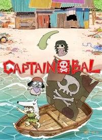 キャプテン・バル (2019)