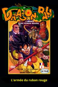Dragon Ball - L'Armée du Ruban Rouge (1996)
