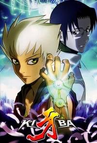 Kiba (2006)