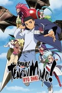 Tenchi Muyo! Ryo-Ohki (1992)