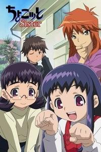 Chocotto Sister (2006)