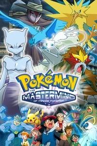 Pokémon : Le Maître des Mirages (2007)