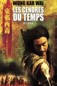 Les Cendres du temps (1996)