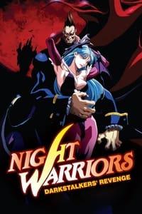 ヴァンパイアハンター THE ANIMATED SERIES (1997)