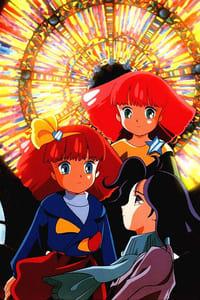 Mahô no purinsesu Minkî Momo: Tabidachi no eki (1994)