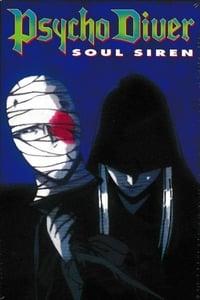 Psycho Diver: Soul Siren (1997)