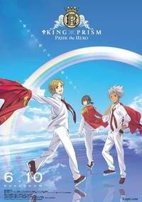 KING OF PRISM -PRIDE the HERO- (2017)