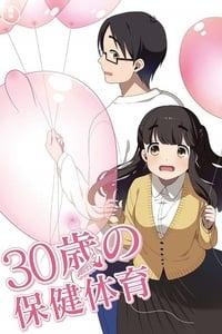 30-sai no Hoken Taiiku (2011)
