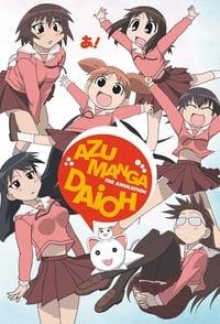 Azumanga Daioh (2002)