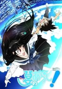 Natsu No Arashi ! (2009)