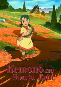 Kemono No Souja Erin (2009)
