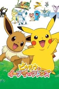 Pokémon : Évoli & ses amis (2013)