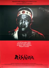 Mishima (1985)