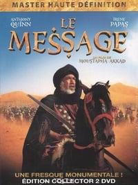 Le Message (1977)