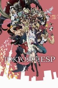 Tokyo ESP (2014)