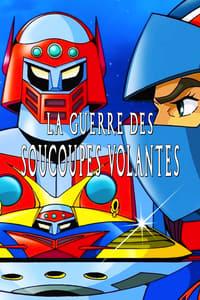 Gattaiger - La Guerre des Soucoupes Volantes (1975)