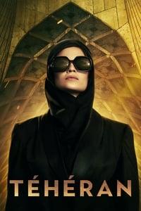 Téhéran (2020)