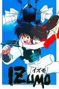 IZUMO [イズモ] (1991)