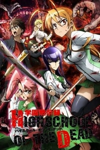 High School of the Dead (2010)