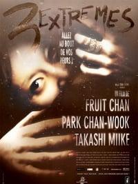 3 extrêmes (2005)