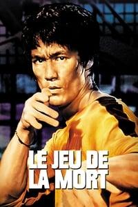 Le Jeu de la mort (1978)